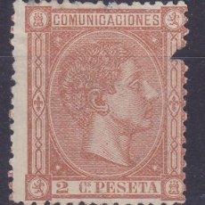 Sellos: C23 EDIFIL Nº 162 (*). Lote 194957910