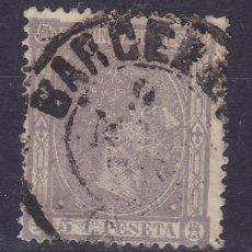 Sellos: C25 EDIFIL Nº 163 FECHADOR BARCELONA. Lote 194958516
