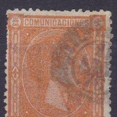 Sellos: C26 EDIFIL Nº 165. Lote 194959675