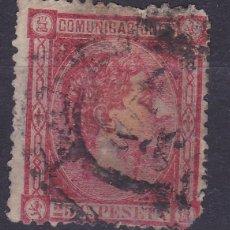 Sellos: C27 EDIFIL Nº 166. Lote 194959803