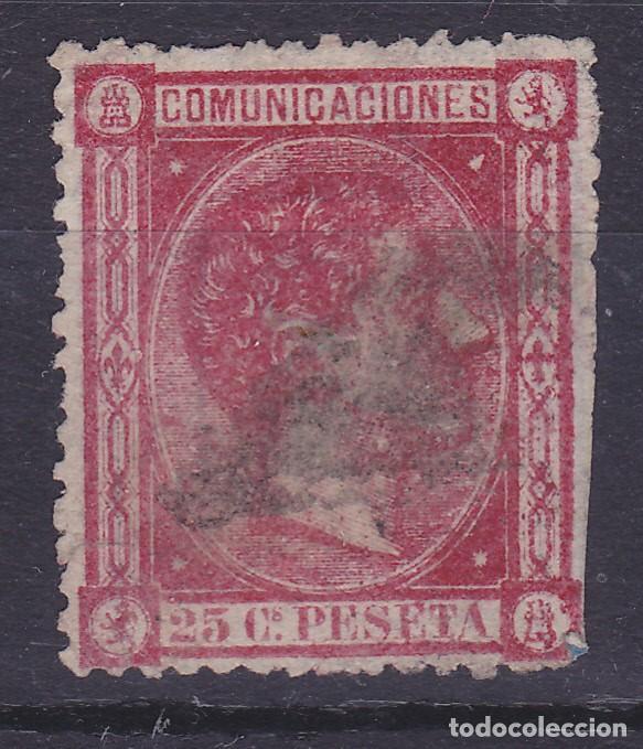 C28 EDIFIL Nº 166 (Sellos - España - Amadeo I y Primera República (1.870 a 1.874) - Usados)