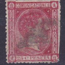 Sellos: C28 EDIFIL Nº 166. Lote 194960028