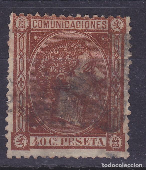 C29* EDIFIL Nº 167 (Sellos - España - Amadeo I y Primera República (1.870 a 1.874) - Usados)