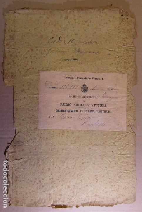 PAREJA DE PLICAS DE PERIÓDICO O PUBLICACIÓN. TAMAÑO FOLIO. (Sellos - España - Amadeo I y Primera República (1.870 a 1.874) - Cartas)