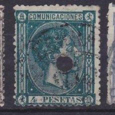 Sellos: C32* EDIFIL Nº 169-170-171T USADOS POR TELEGRAFOS. Lote 194961131