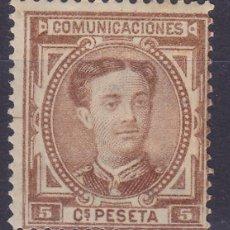 Sellos: C33 EDIFIL Nº 174* SELLO NUEVO CON GOMA Y SEÑAL DE FIJASELLOS.. Lote 194964406
