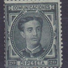 Sellos: C34 EDIFIL Nº 176* SELLO NUEVO CON GOMA Y SEÑAL DE FIJASELLOS.. Lote 194964620