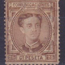 Sellos: C35 EDIFIL Nº 177* SELLO NUEVO CON GOMA Y SEÑAL DE FIJASELLOS.. Lote 194964757