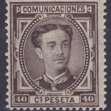 Sellos: C36 EDIFIL Nº 178* SELLO NUEVO CON GOMA Y SEÑAL DE FIJASELLOS.. Lote 194964952