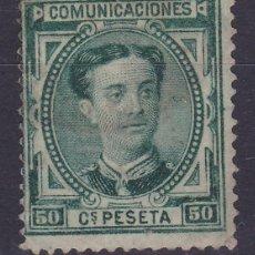 Sellos: C37 EDIFIL Nº 179 (* )SELLO NUEVO SIN GOMA. Lote 194965117