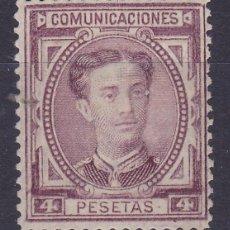 Sellos: C38 EDIFIL Nº 181 * SELLO NUEVO CON GOMA Y SEÑAL DE FIJASELLOS. Lote 194965287