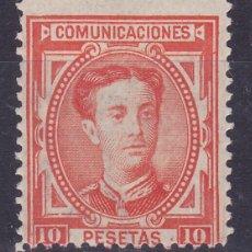 Sellos: C39 EDIFIL Nº 182 * SELLO NUEVO CON GOMA Y SEÑAL DE FIJASELLOS. Lote 194965466