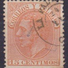 Sellos: C41 EDIFIL Nº 210 FECHADOR DE 1.857 DE LAS PALMAS CANARIAS. Lote 194972903