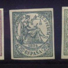 Sellos: S-4817- ESPAÑA. I REPÚBLICA. 1874 (FALSOS). Lote 195017606