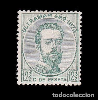 *** CUBA. AMADEO I 1873. 12 1/2 CENT. EDIFIL 26. NUEVO, LUJO *** (Sellos - España - Amadeo I y Primera República (1.870 a 1.874) - Nuevos)