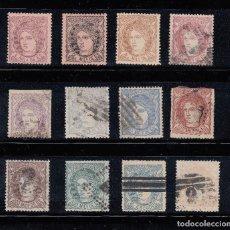 Sellos: 1870 EDIFIL 102/14 NUEVOS Y USADOS. LEER DESCRIPCION. EFIGIE ALEGORICA DE ESPAÑA (220). Lote 195135321