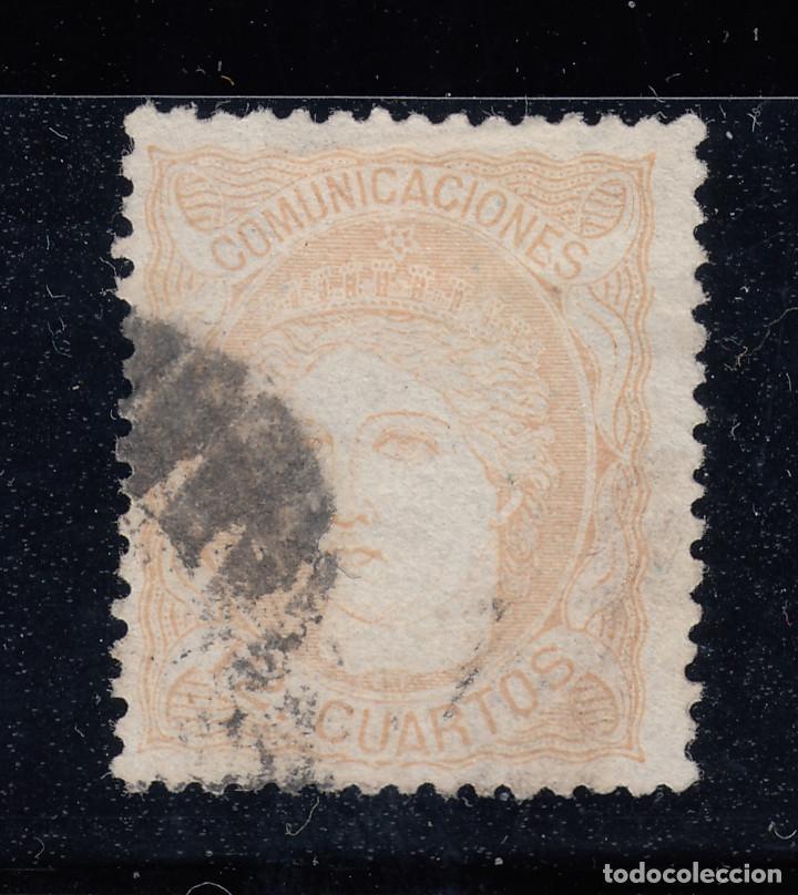 1870 EDIFIL 114 USADO. EFIGIE ALEGORICA DE ESPAÑA (220) (Sellos - España - Amadeo I y Primera República (1.870 a 1.874) - Usados)