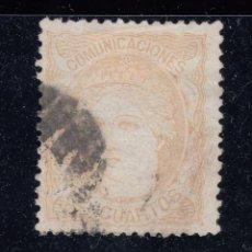 Sellos: 1870 EDIFIL 114 USADO. EFIGIE ALEGORICA DE ESPAÑA (220). Lote 195135755