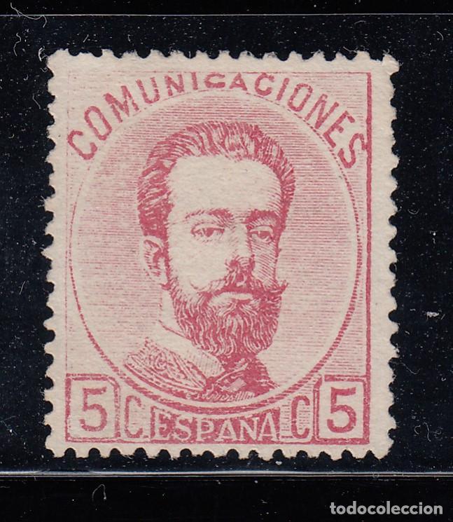 1872 EDIFIL 118(*) NUEVO SIN GOMA. AMADEO I (220) (Sellos - España - Amadeo I y Primera República (1.870 a 1.874) - Nuevos)