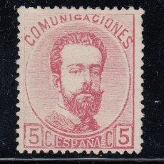Sellos: 1872 EDIFIL 118(*) NUEVO SIN GOMA. AMADEO I (220). Lote 195139906