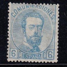 Sellos: 1872 EDIFIL 119* NUEVO CON CHARNELA. AMADEO I (220). Lote 195140106