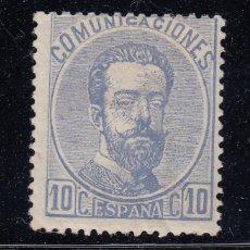 Sellos: 1872 EDIFIL 121* NUEVO CON CHARNELA. AMADEO I (220). Lote 195140227