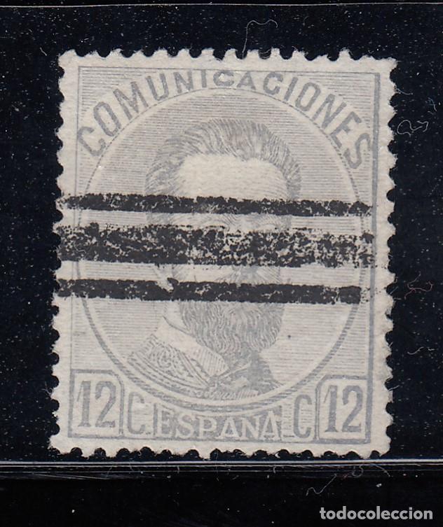 1872 EDIFIL 122 USADO. AMADEO I (220) (Sellos - España - Amadeo I y Primera República (1.870 a 1.874) - Usados)