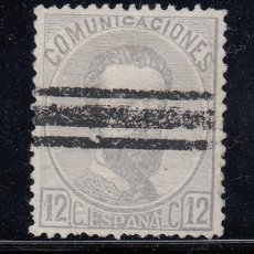 Sellos: 1872 EDIFIL 122 USADO. AMADEO I (220). Lote 195140527