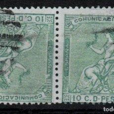 Sellos: EDIFIL 133 EA USADO, INVERTIDO, 10 CTS, 1873, REPUBLICA. ESPAÑA, SPAIN. Lote 195156521