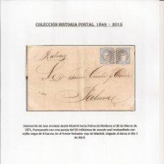 Sellos: AÑO 1871 MADRID - PALMA DE MALLORCA. Lote 195403775