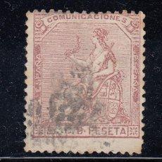Sellos: 1873 EDIFIL 132 USADO. ALEGORIA DE ESPAÑA (220). Lote 195469498