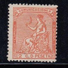Sellos: 1873 EDIFIL 131(*) NUEVO SIN GOMA. ALEGORIA DE ESPAÑA (220). Lote 195469883
