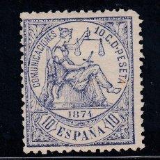 Sellos: 1874 EDIFIL 145* NUEVO CON CHARNELA. ALEGORIA DE LA JUSTICIA. (220). Lote 195472457