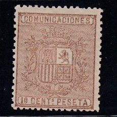 Sellos: 1874 EDIFIL 153** NUEVO SIN CHARNELA. ESCUDO DE ESPAÑA (220). Lote 195477765