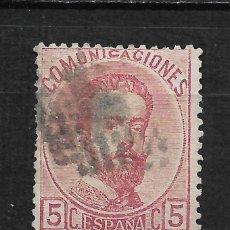 Francobolli: ESPAÑA 1872 EDIFIL 118 USADO - 20/3. Lote 195547835