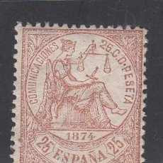 Sellos: ESPAÑA, 1874 EDIFIL Nº 147 /**/ . Lote 195741246