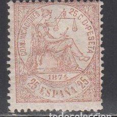 Sellos: ESPAÑA, 1874 EDIFIL Nº 147 /**/ . Lote 195741355