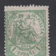 Sellos: ESPAÑA, 1874 EDIFIL Nº 150 /*/. Lote 195742671