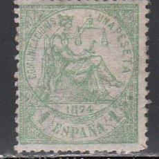 Sellos: ESPAÑA, 1874 EDIFIL Nº 150 /*/. Lote 195743517