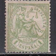 Sellos: ESPAÑA, 1874 EDIFIL Nº 150 (*). Lote 195744036
