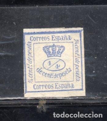 ED Nº 115 1/4 CORONA REAL USADO (Sellos - España - Amadeo I y Primera República (1.870 a 1.874) - Usados)