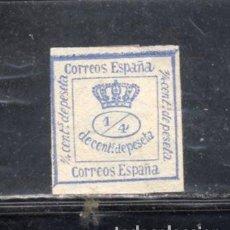 Sellos: ED Nº 115 1/4 CORONA REAL USADO. Lote 196092916