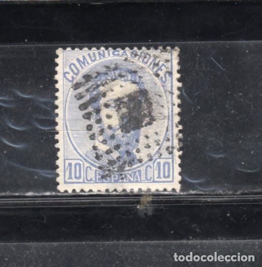 ED Nº 121 AMAREO I USADO (Sellos - España - Amadeo I y Primera República (1.870 a 1.874) - Usados)