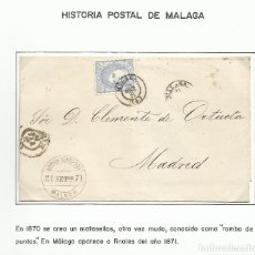 Selos: CIRCULADA 1871 DE LARIOS HNOS MALAGA A MADRID. Lote 196678606