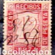 Sellos: ESPAÑA.- SELLO FISCAL RECIBOS, AÑO 1874, AMADEO I, EN USADO. Lote 198054948