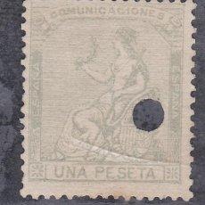 Selos: ESPAÑA.- Nº 138T TALADRADO TELEGRAFOS. . Lote 198139787