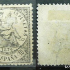 Sellos: SPAIN 1874 ALLEGORY OF JUSTICE 10PTA BLACK MI.144 YV.150 PARTIAL GUM REPAIRED MH AM.555. Lote 198277116