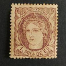 Selos: ESPAÑA N°102 NUEVO (FOTOGRAFÍA REAL). Lote 198412097
