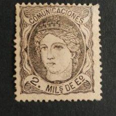 Sellos: ESPAÑA N°103 NUEVO (FOTOGRAFÍA REAL). Lote 198412315