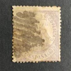Sellos: ESPAÑA N°148 USADO (FOTOGRAFÍA REAL). Lote 198415497